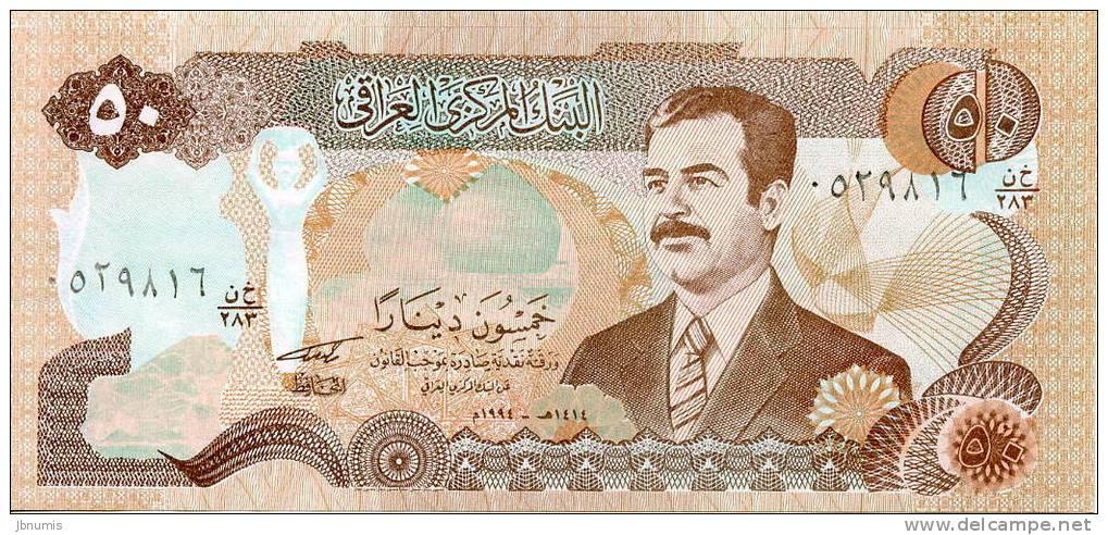 Iraq 50 Dinars 1994 - 1414 UNC P83 - Iraq