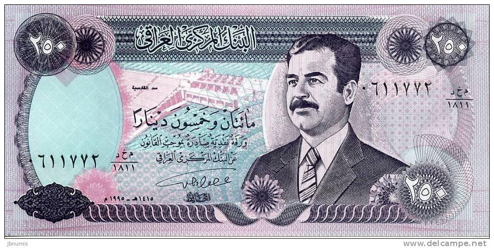 Iraq 250 Dinars 1995 - 1415 UNC P85 - Iraq
