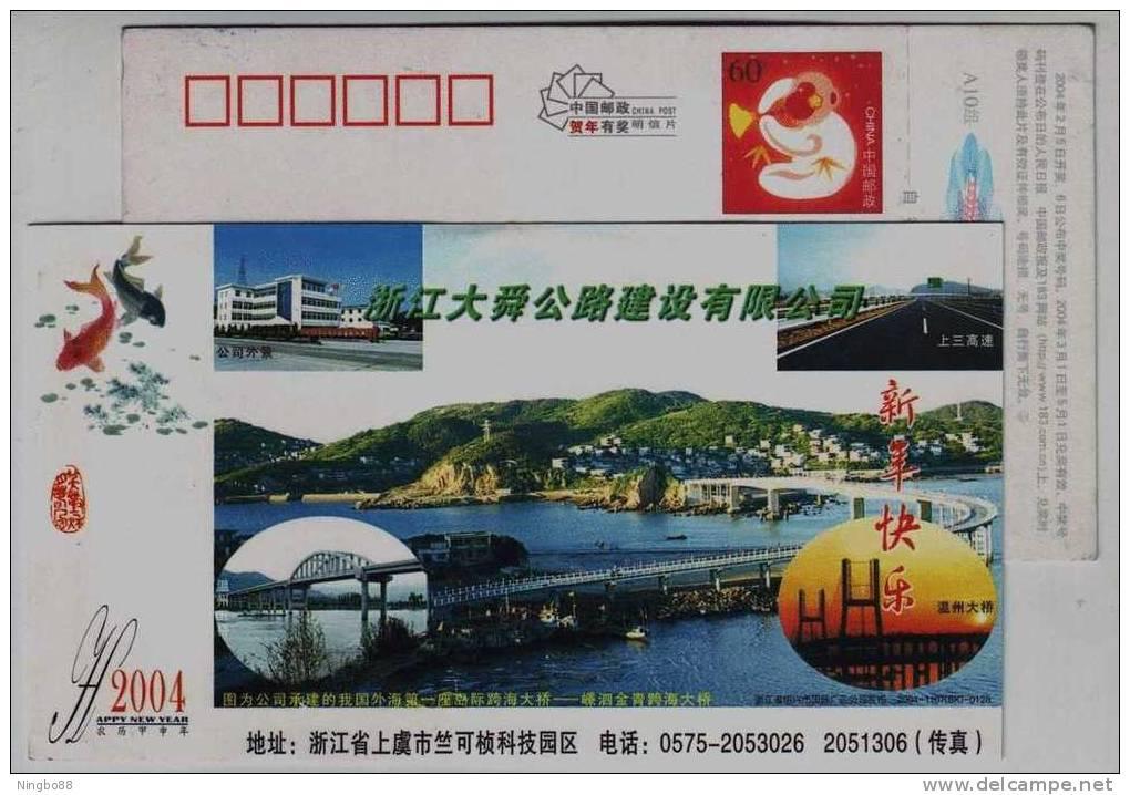 Jinqing Island Bridge,expressway,China 2004 Dasun Road Construction Company Advertising Pre-stamped Card - Ponti