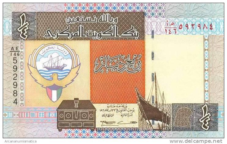 KUWAIT  1/4  DINAR  1994   KM#23   PLANCHA/SC/UNC   DL-6076 - Kuwait