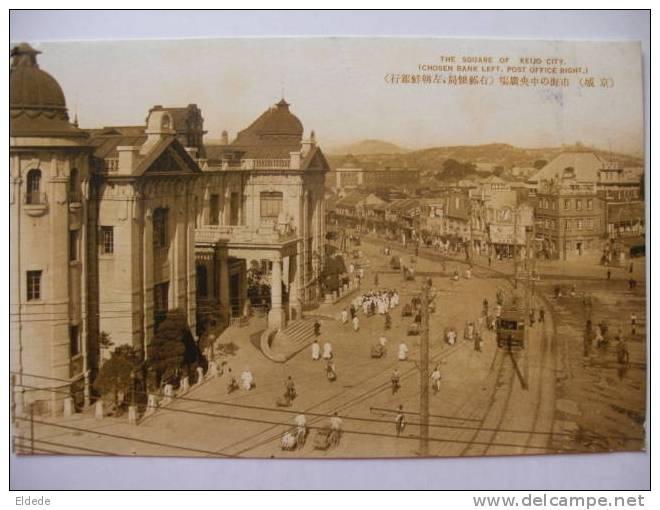 Keijo City Seoul The Square  Post Office  Tramway Tram - Corée Du Sud