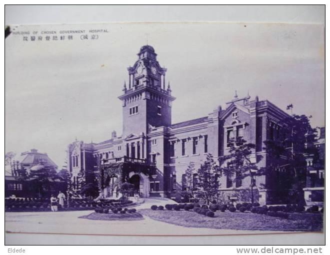Chosen Government Hospital - Corée Du Sud