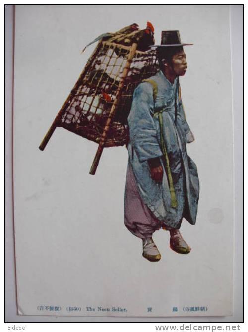 The Neen (Hen) Seller - Corée Du Sud