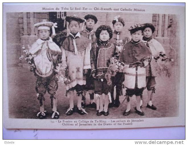 Chi Li South East Catholic Mission Children Of Jerusalem - Chine