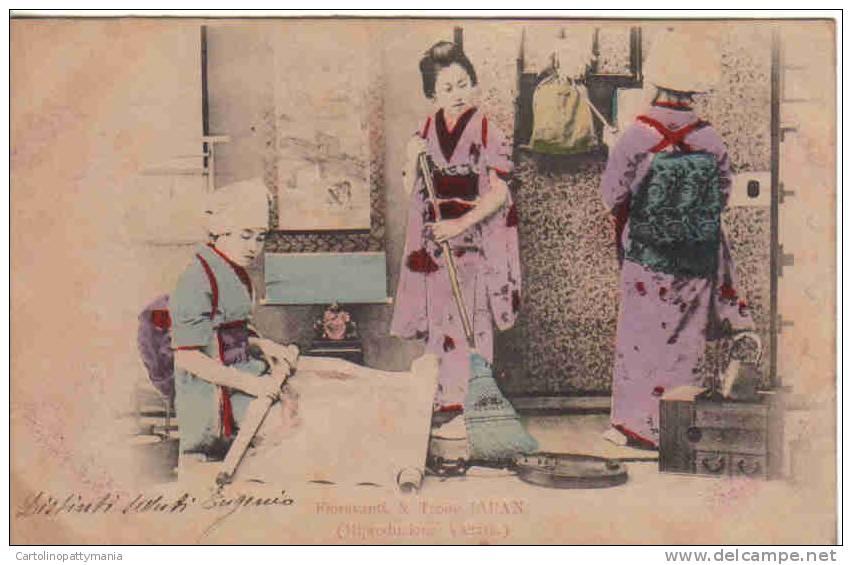 Fioravanti E Troise Japan Donne Giapponesi Al Lavoro - Costumi