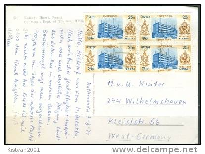 Postal History PPC From Nepal - Police - Gendarmerie