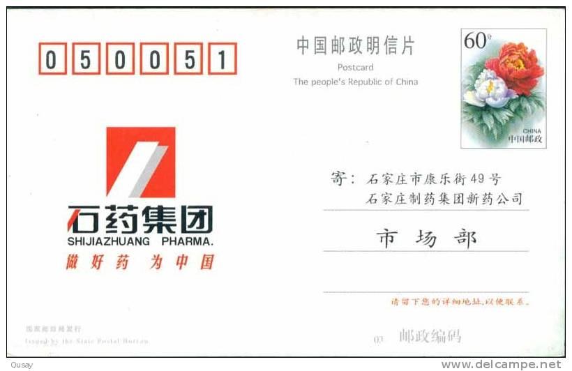 Tennis Basketball  ,    Pre-stamped Card , Postal Stationery - Tennis