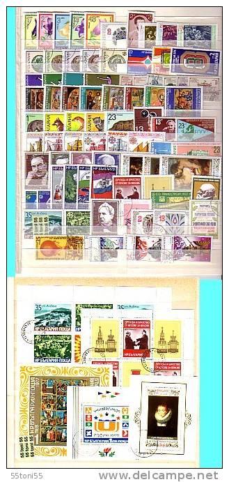 Bulgarie/ Bulgaria   - Annee 1977  Series +  BF  ( 78 V.+ 3 BF + 2 PF  Oblitere (O) ) - Stamps