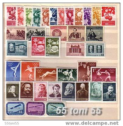 BULGARIA  / Bulgarie  1956 Year Complete Yvert  Nr – 851/882+P.A.70/72 (mint**) - Stamps