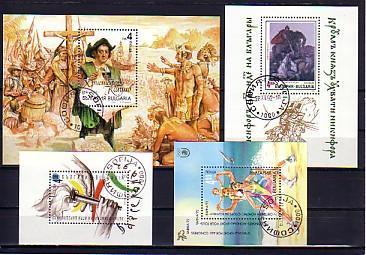 BULGARIA / Bulgarie  1992 Year Set Yvert Nr 3430/3501+BF173/76 = 69.55E (USED) - Stamps