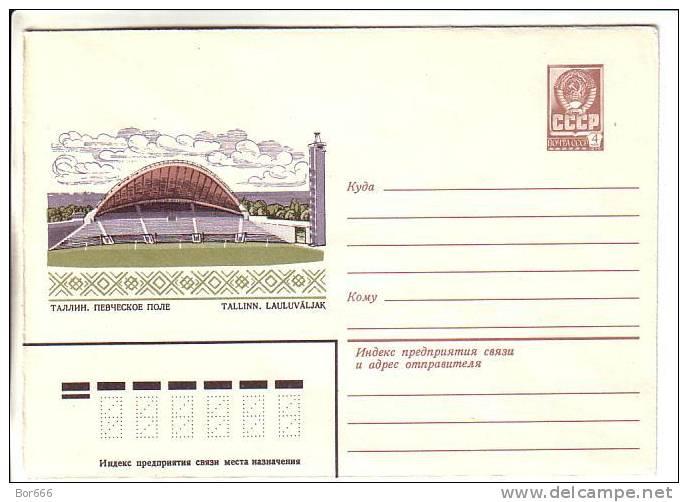 GOOD ESTONIA Postal Cover 1981 - Song Field - Tallinn - Estonia