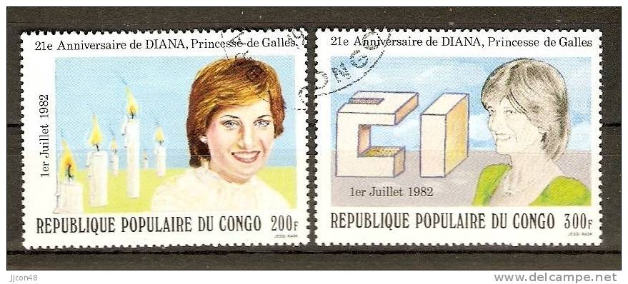 Congo 1982 Princess Diana 21st Birthday  (o) - Used