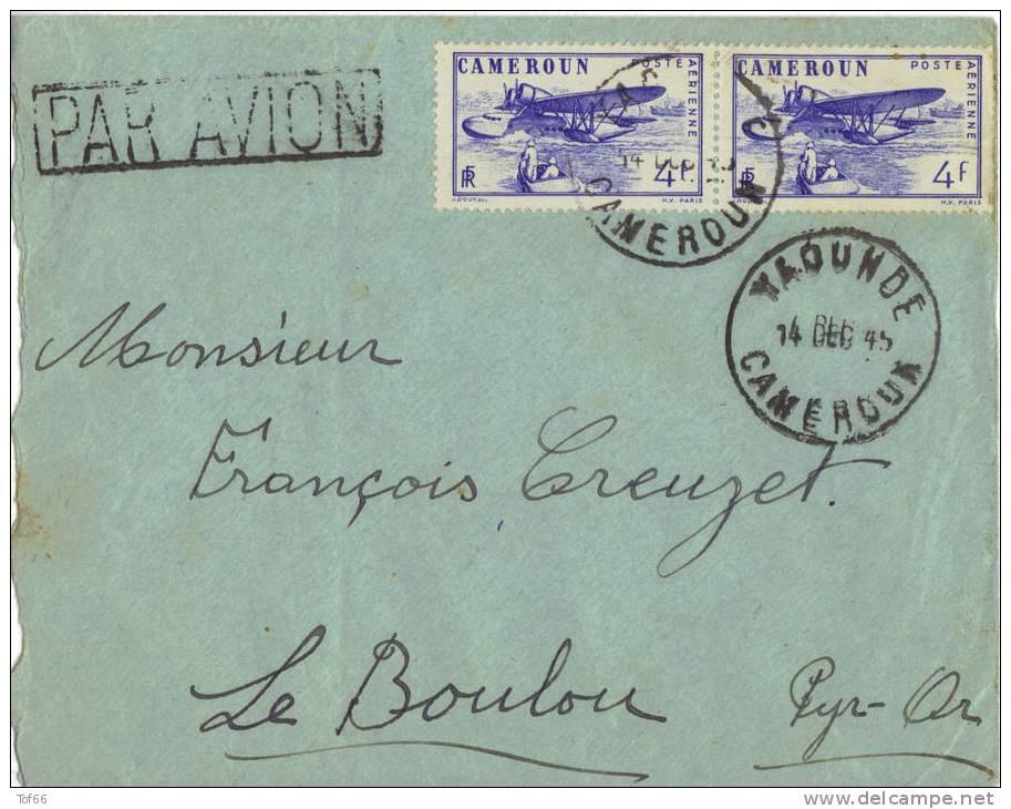 Cameroun Lot Sympas - France (ex-colonies & Protectorats)