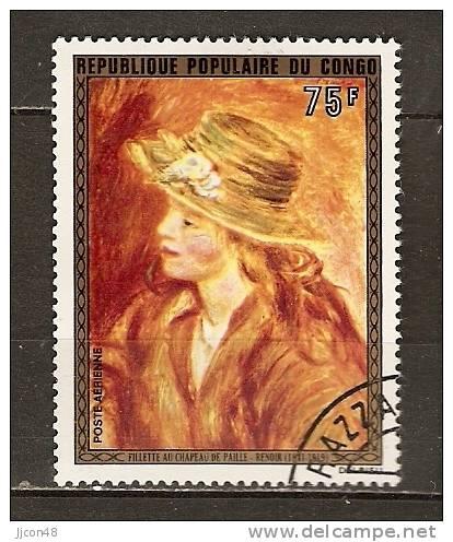 Congo 1974 Impressionist Paintings  (o) - Congo - Brazzaville