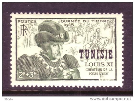 Tunisia B 85  * - Unused Stamps