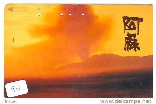 Volcan Volcano Vulkan Sur Telecarte (94) - Volcans