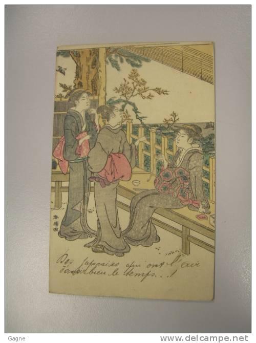 08 R - Japonaises Geisha, The Shimbi Shoin Tokyo - Cartes Postales