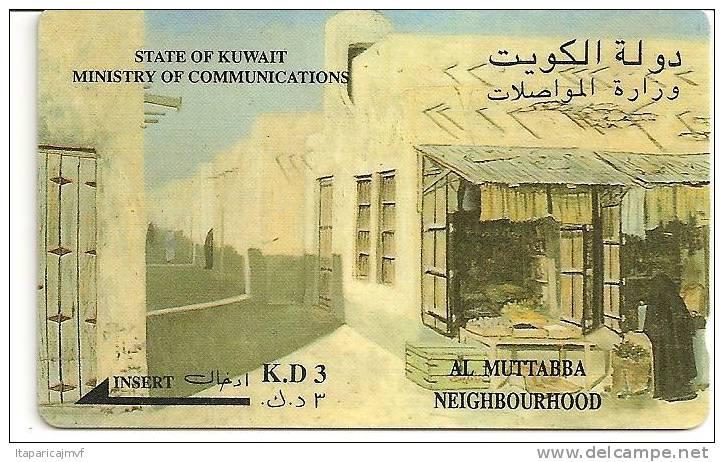 Telecarte   Multtabba  Koweit - Herkunft Unbekannt