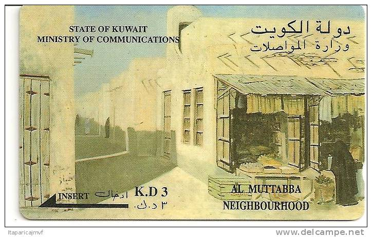 Telecarte   Multtabba  Koweit - Telefonkarten