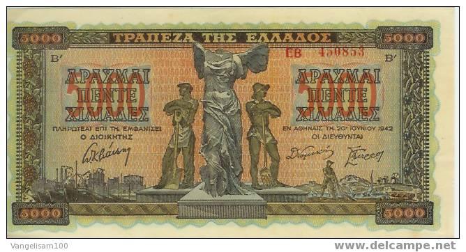 GREECE 1942 5.000 DRAXMAI BANKNOTE - Grèce