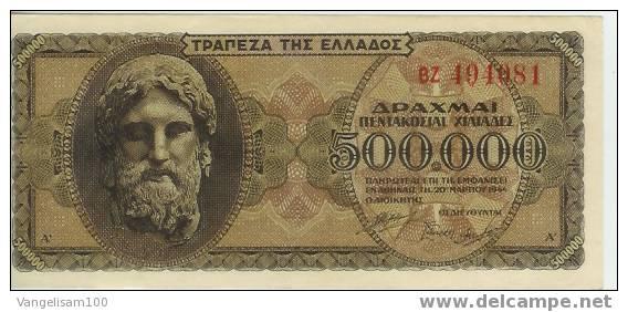 GREECE 1944 500.000 DRAXMAI BANKNOTE - Grèce