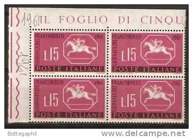 1961 - GIORNATA DEL FRANCOBOLLO ** - QUARTINA ANGOLO DI FOGLIO !!!!!!!!!! - 1961-70:  Nuovi