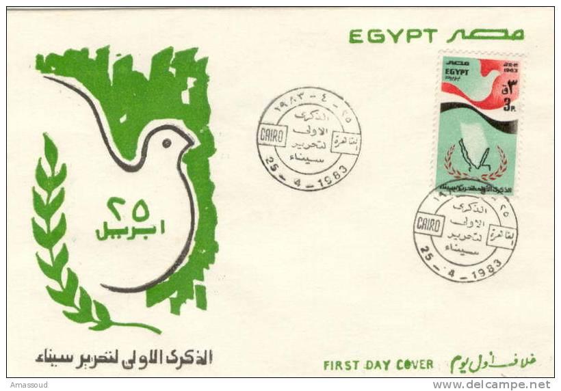 Egypt 1st Anniversary Of Restoration Of Sinai FDC 1983 - Egypt