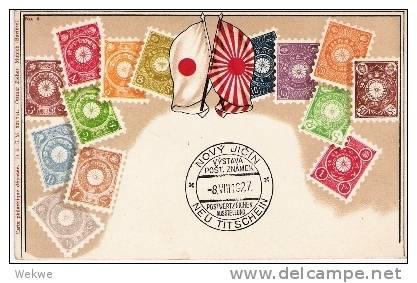 Tsc082a/ Neu Titschein Markenausstellung 1927 - Tschechische Republik