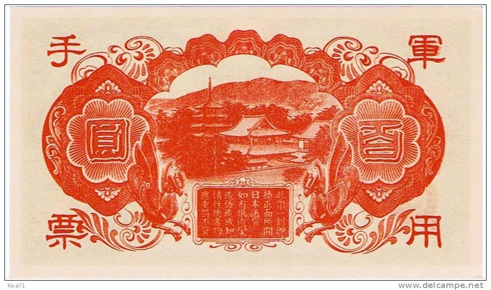 """100 Yen  """" JAPON """"    1945     UNC     Bc112 - Japan"""