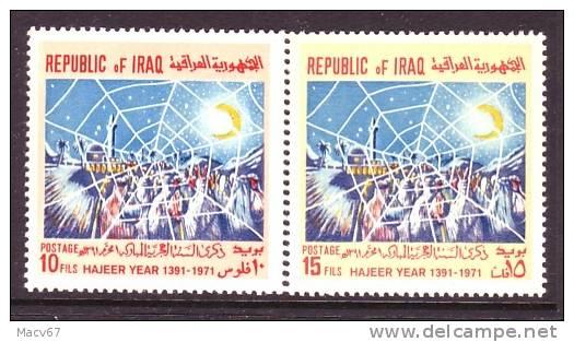 1 RAN   583-4  *  NEW YEAR  (HAJEER) - Iran