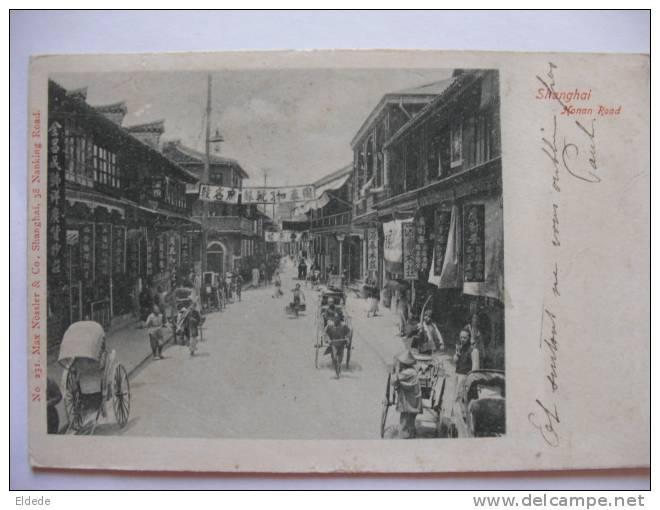 Shanghai Honan Road - Chine