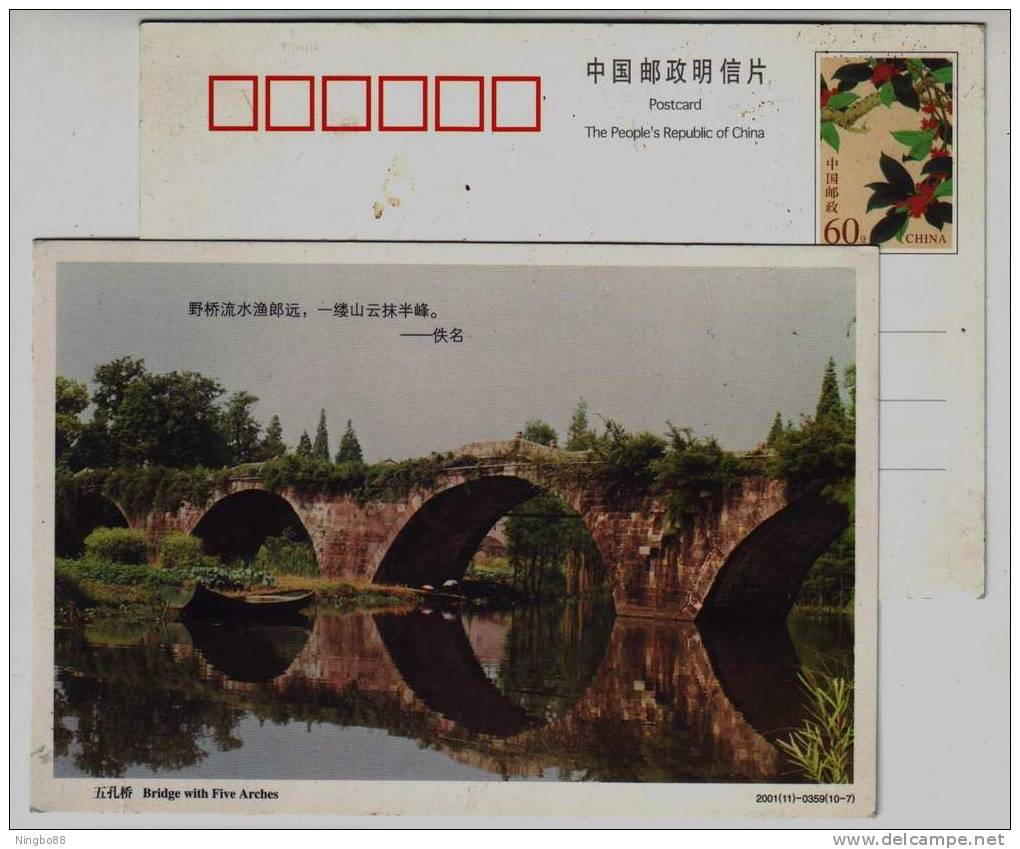 Ancient Stone Bridge With Five Arches,China 2001 Hangzhou Landscape Advertising Pre-stamped Card - Brücken