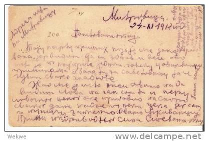 Ser027/ - SERBIEN -Feldpost, Türk./serbischer Krieg 1912-13. - Serbien
