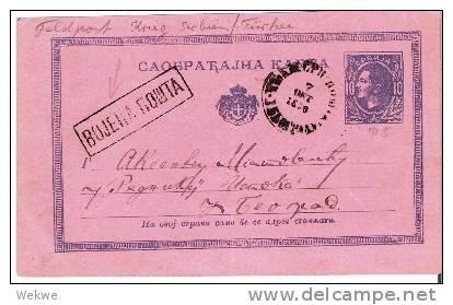 Ser028/- SERBIEN - Feldpost 1876. Befreiungskrieg, Türkei. - Serbien