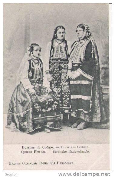 GRUSS AUS SERBIEN  . SERBISCHE NATIONALTRACHT  (TROIS FEMMES EN COSTUME POSANT BEAU PLAN) - Serbie