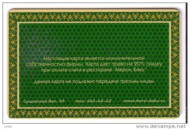 Restaurant MERSI BAKU ( Russia Gift Card ) ** India Related ** Food Aliment Alimentation Nahrung Kost * VIP Giftcard - Lebensmittel