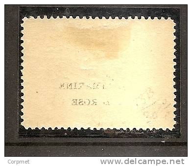 .DOMINICAN REPUBLIC - 1931 AIR MAIL SURCHARGES INVERTED - Yvert # A12 Inverted - Scott # RAC4b -  MINT (LH) - Dominikanische Rep.