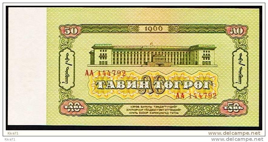 """50 Tugrik    """"MONGOLIE""""    1966   UNC  Bc116 - Mongolia"""
