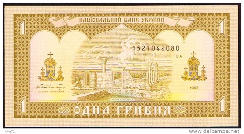 """1 Hryven   """"UKRAINE""""   1992      UNC   Bc123 - Ukraine"""