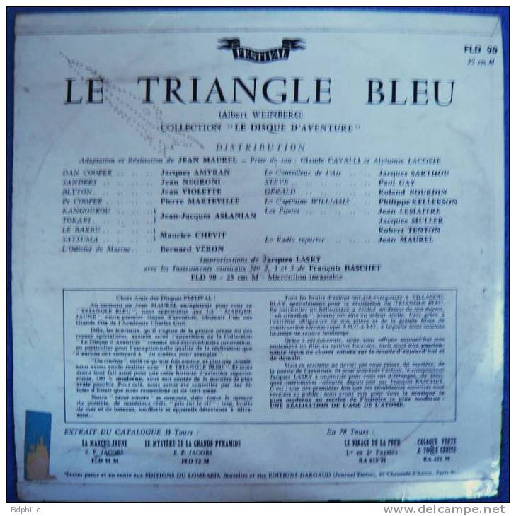 TINTIN Vinyle Original 33tours 25cms Le Triangle Bleu Une Histoire Du Journal Tintin WEINBERG - Disques & CD