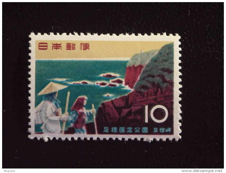 Japan Japon Nippon 1960 Parc National Yv 651 MNH ** - 1926-89 Imperatore Hirohito (Periodo Showa)