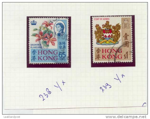 Hong Kong Yvert 238Yx + Yvert 239Yx + Yvert 238Xy + Yvert 239xy Cancelled - Hong Kong (1997-...)