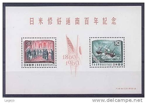 JAPON YTBF049 Traité Commercial Nippo-américain - Blocks & Sheetlets