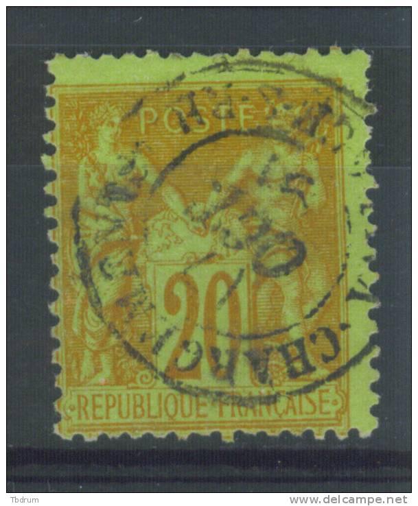 "VEND N°96 MAURY,CACHET VILLE DE PROVINCE "" CHARGEMENTS "" : VALENCE - S - RHONE ( 25 ) - 1876-1898 Sage (Type II)"