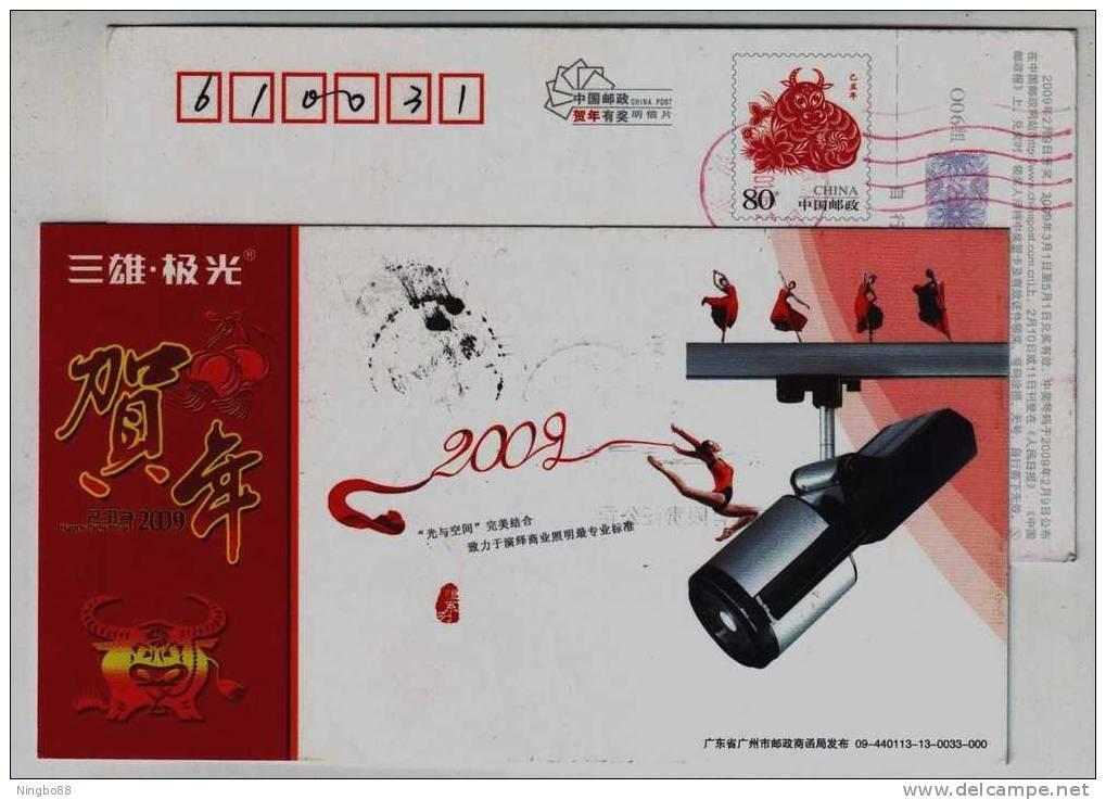 Light,Lamp,dancing,China 2009 Sanxiong Illumination Company Advertising Pre-stamped Card - Dance