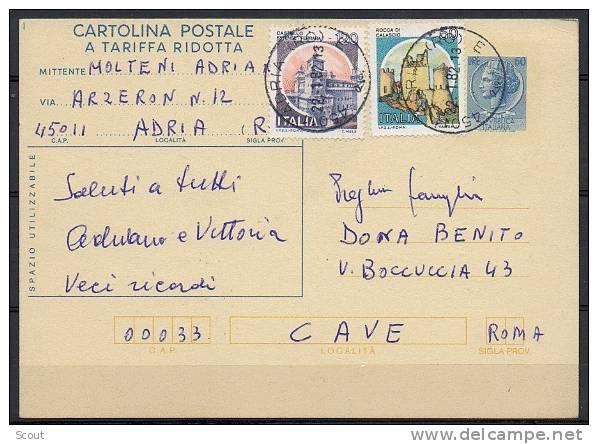ITALIA  - ITALY - ITALIE - 22/01/1982 - ADRIA (RO) - CARTOLINA POSTALE A TARIFFA RIDOTTA LIRE 60 (°) - 6. 1946-.. Repubblica