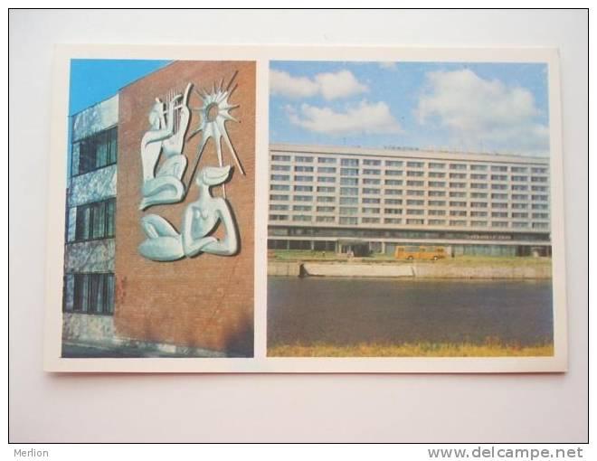 Latvia - RIGA  - Musical Instruments Factory   - VF -D49307 - Latvia
