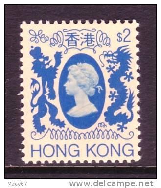 Hong Kong 399   ** - Hong Kong (...-1997)