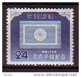 PGL - JAPON JAPAN Yv N°528 ** - Unused Stamps