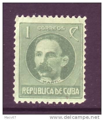 C Uba 264   * - Kuba